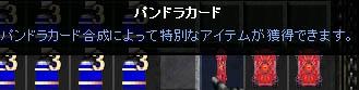 f0044936_1941255.jpg