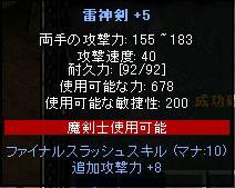 f0044936_19432167.jpg