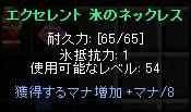 f0044936_19461740.jpg
