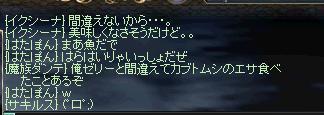 c0080138_1043582.jpg