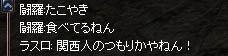 b0103839_12464253.jpg