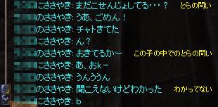 b0103839_137152.jpg