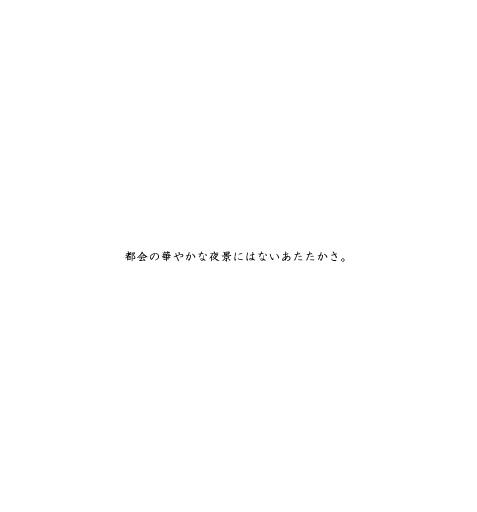 c0003941_2157944.jpg