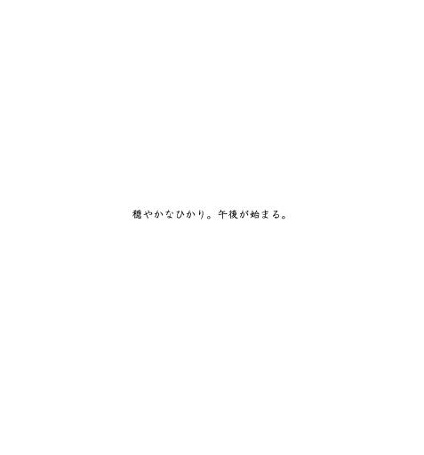 c0003941_2252176.jpg