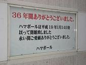 f0063944_1954332.jpg