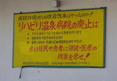 鹿島鉄道・栗原電鉄を惜しむ駆け足紀行 終篇 附:日経のコラム_f0030574_0242840.jpg