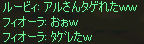 c0056384_13405380.jpg