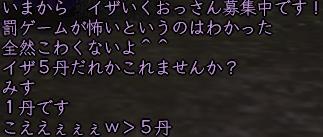 b0052588_22425112.jpg