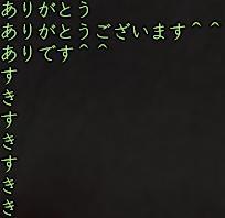 b0052588_22444932.jpg