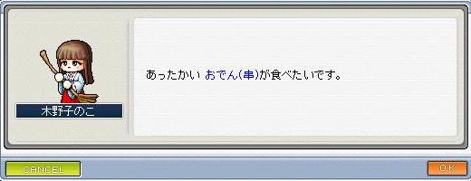 f0045204_8532497.jpg
