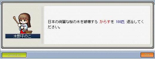 f0045204_8542896.jpg