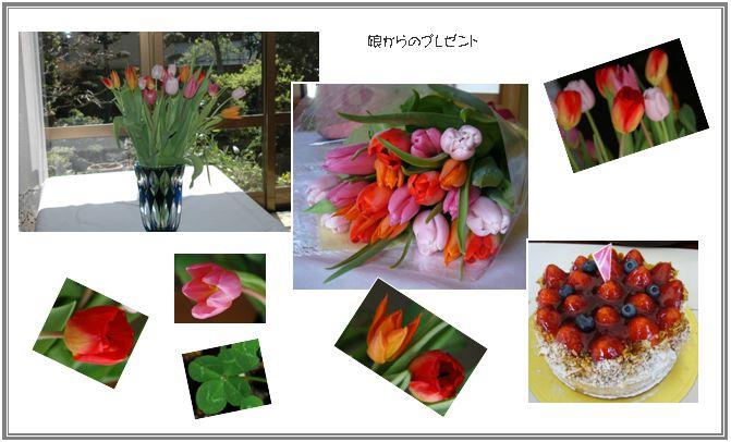 c0051105_1553840.jpg