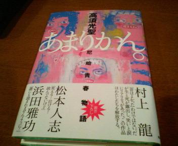 4月10日に本がでます!_c0052615_2003310.jpg