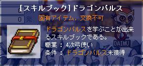 f0032220_041382.jpg