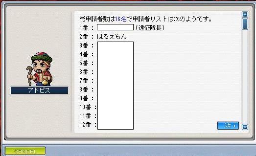 e0041727_594993.jpg