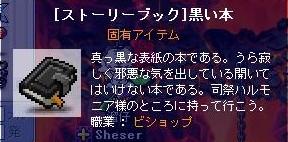f0102630_7181511.jpg