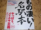 f0084232_075738.jpg