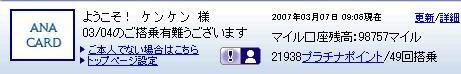 c0011134_1347161.jpg
