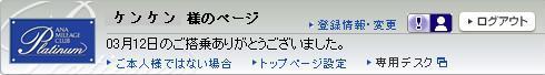 c0011134_13563896.jpg