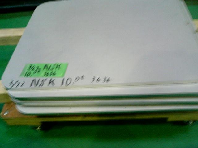 ちいさな残材からコツコツと_d0085634_1043392.jpg