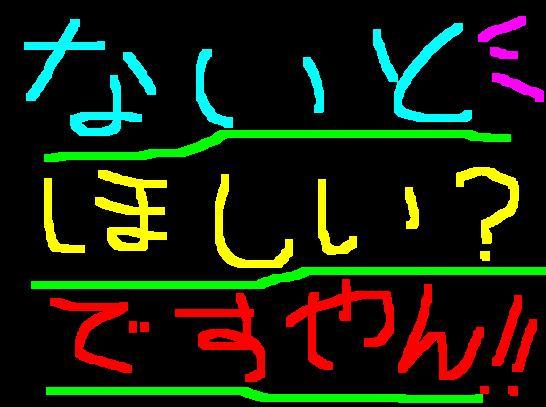 f0056935_20421079.jpg