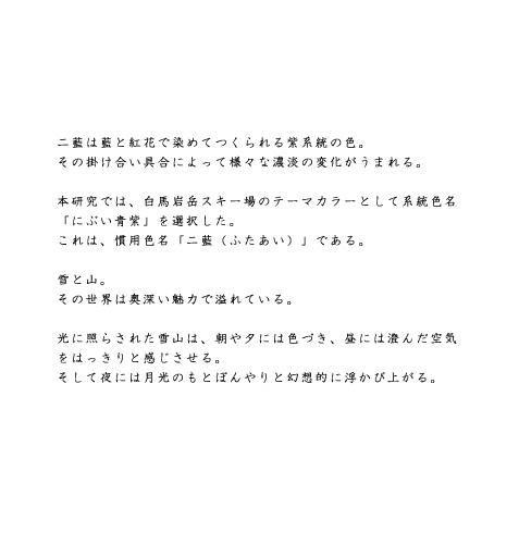 c0003941_0115433.jpg