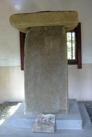 4月6日 多胡の古碑と観音山の桜_a0001354_19394991.jpg