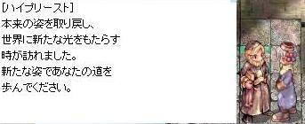 f0003954_2035580.jpg