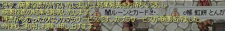 f0122559_1835619.jpg
