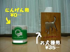 b0098660_20255631.jpg