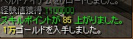 c0075363_15265376.jpg