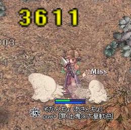 b0094365_1561443.jpg