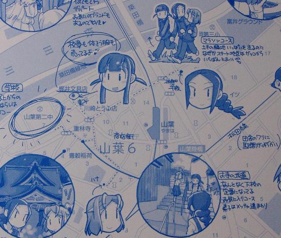 (エロ)マンガと鉄道の話など~長月みそか篇(1)・地図に萌える_f0030574_2493172.jpg