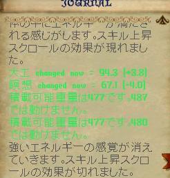 b0105286_10393819.jpg