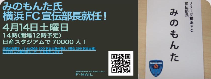 b0023799_548082.jpg