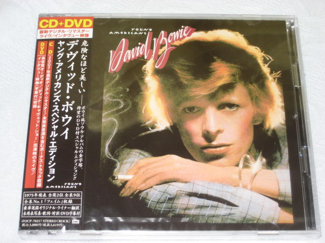 DAVID BOWIE / YOUNG AMERICANS (SPECIAL EDITION)_b0042308_1485337.jpg