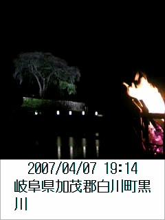 f0135908_19335084.jpg