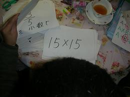f0024310_2083456.jpg