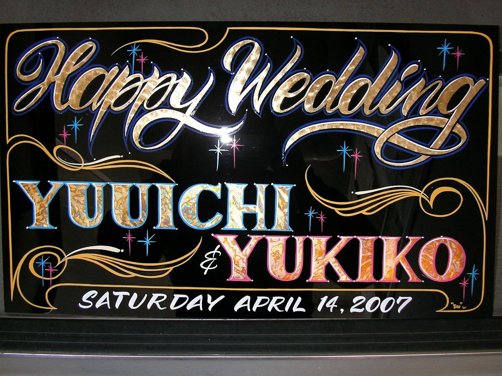 WEDDING BOAD_a0095515_2356191.jpg