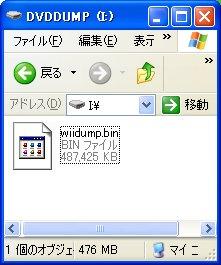 b0030122_135890.jpg