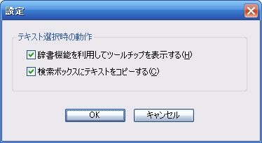 b0040423_11405864.jpg