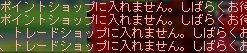 c0055827_1039715.jpg