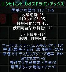 f0044936_18413261.jpg
