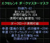f0044936_18414443.jpg