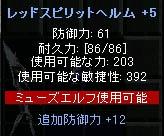f0044936_1841538.jpg