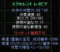f0044936_1842498.jpg