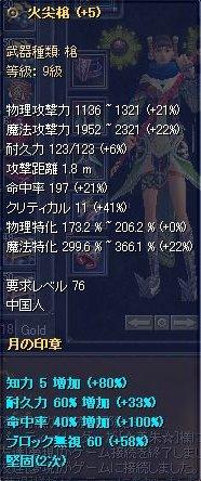 f0087138_15294838.jpg