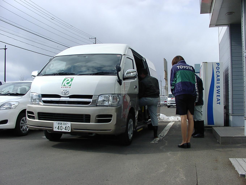 釧路空港についたら  返却編  4月7日_f0113639_11255256.jpg