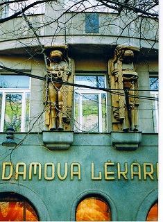 """プラハ ヴァーツラフ広場の建物  """"2003中欧_c0087349_16161643.jpg"""