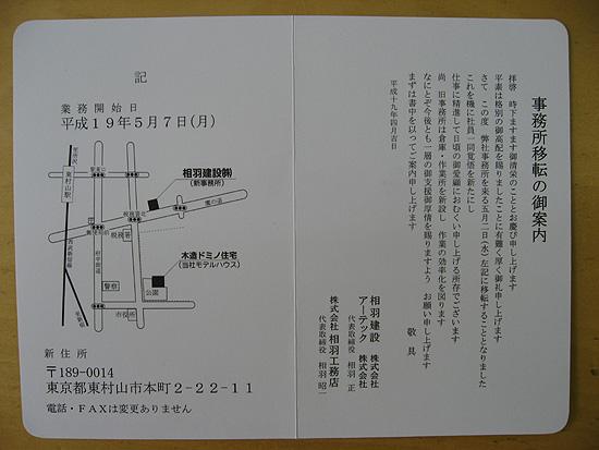 b0096552_1524677.jpg